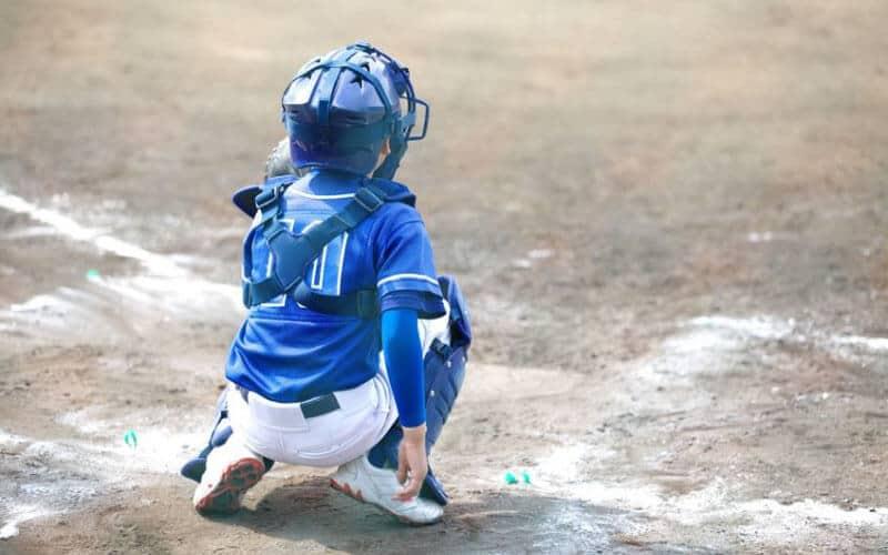 Louisville catchers gear